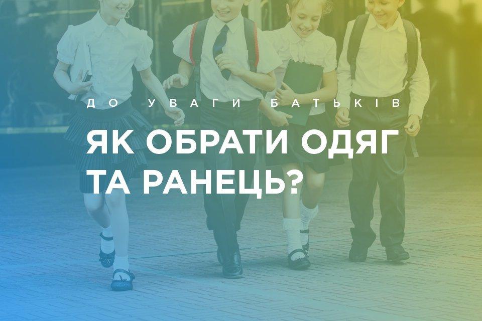Forma-school