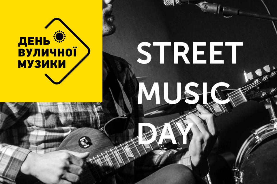 street_music_day